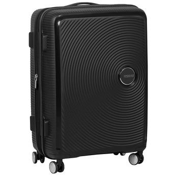 Twarda czarna walizka na kółkach american-tourister, czarny, 960-6614 - 13