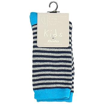 Dziecięce skarpetki wpaski bata, niebieski, 919-9688 - 13
